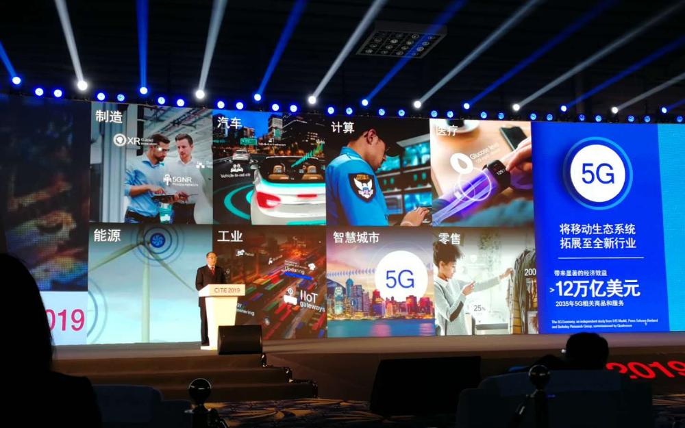 高通中国区董事长孟樸:共创5G新生态,共赢智能互连新时代