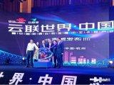 中国联通云游宝免漫游国际卡正式面向全球发布