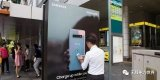三星携手新加坡康福德高集团,公交车站变为无线充电站