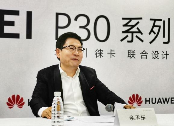 华为明年将有把握成为全球第一大qy88千赢国际娱乐手机厂商