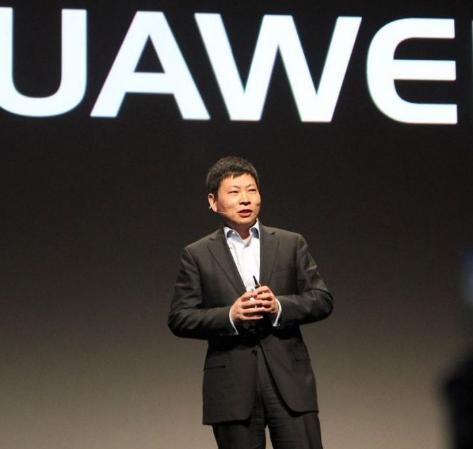 华为计划向苹果提供5G芯片