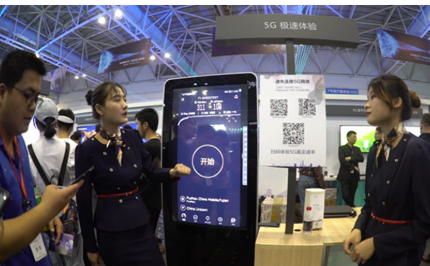 华为提供5G创新应用金手指使能行业数字化转型
