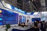 第七届中国电子信息博览会在深圳会展中心隆重拉开了...