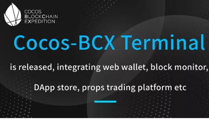 Cocos-BCX致力于让区块链游戏开发更简单