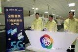 全国首条5G智能制造生产线启动