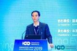 """孙逢春:政府没有理由再保护中国汽车产业,只有与高手""""过招""""才能成长"""