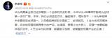 余承东发微博表示:华为+荣耀很可能成为全球第一手机厂商