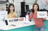 韩国三家运营商 5G服务最低起步价均为325元,...