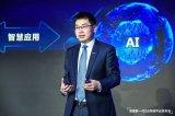 李辉:行业新应用、新数据,驱动存储变革