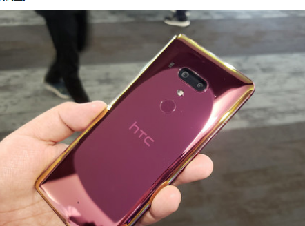 HTC新机GeekBench跑分曝光搭载骁龙710处理器跑分为6979分