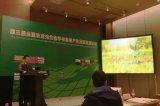 国星高光效植物光照LED产品的最新研发成果,引发...