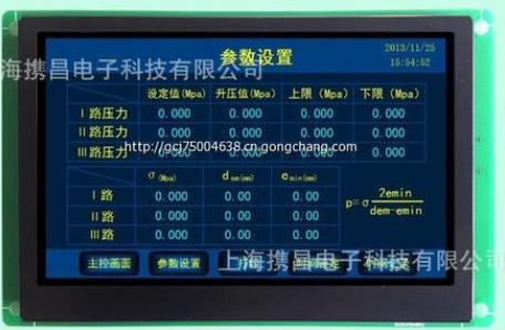 C8051F020单片机对触摸屏的驱动控制