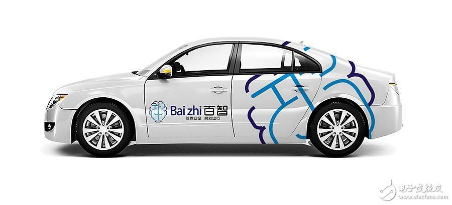 """中美合作,合力研发出""""增强现实的自动驾驶仿真系统"""""""
