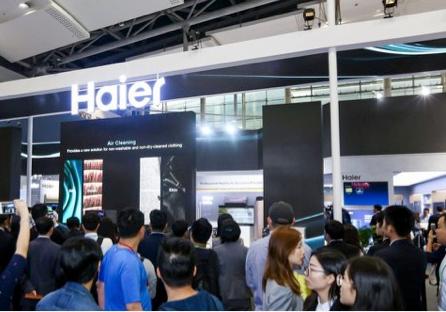 海尔自主创牌抢滩全球市场 智慧家庭为全球用户定制...