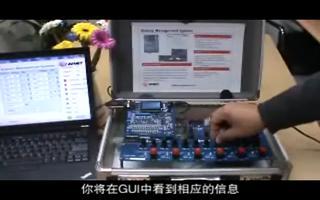 基于AD7280A的锂电池安全监控系统的设计