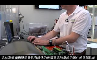 用于三相电机控制应用的数字隔离技术