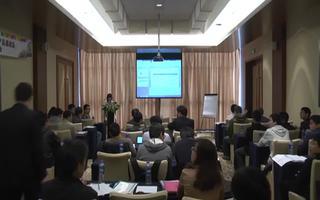 苏州站-李佳:ADI公司的产品和业务介绍