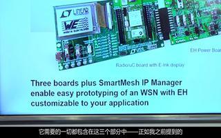 可用于無線傳感器Mesh網絡節點設計的Gleanergy套件