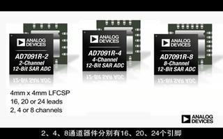 AD7091R-2/4/8系列模數轉換器的性能及應用