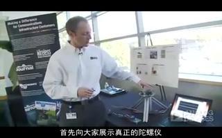 两款同类MEMS陀螺仪产品的性能分析