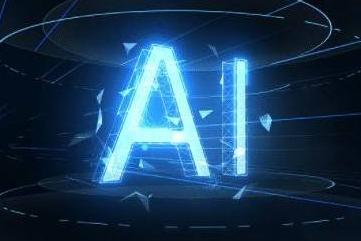 我们应该跳出框架的桎梏 往更广泛的人工智能领域寻找价值