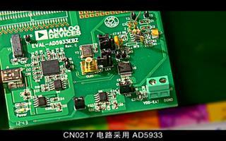 CN0217高精度的阻抗转换器系统解决方案