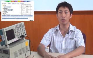 AD7356逐次逼近型模数转换器的特点及应用