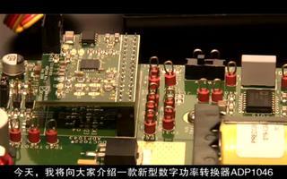 隔离式DC-DC转换器开发平台的优势及应用分析