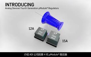 LTM4626和LTM4638降压型?Modul...