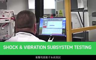 ADI公司的独特制造和测试能力的设备介绍