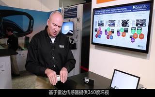 高性能76-81GHz汽车雷达技术平台的演示