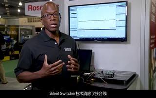 Silent Switcher 2代的性能对比与演示