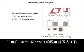 采用LTC2063零漂移放大器改善电路的性能
