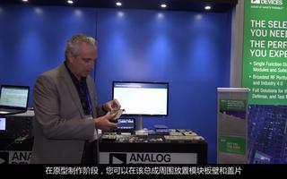 X-MWblock可用于评估单个ADI器件
