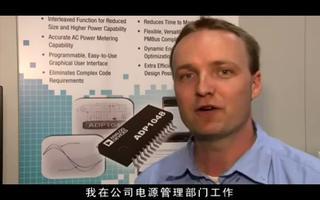如何采用ADP1048簡化智能電源管理系統的設計