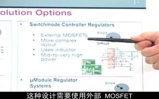 如何设计像线性稳压器一样简单的复杂开关稳压器