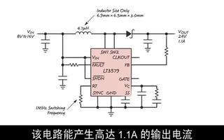 内置故障保护功能的PWM DC/DC转换器LT3579