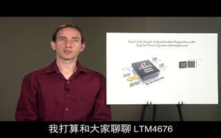 集成了數字電源系統的降壓型μModule穩壓器L...