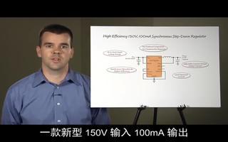 LTC3639降压稳压器的性能及应用
