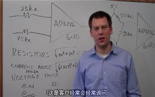 如何计算仪表放大器的总噪声数值