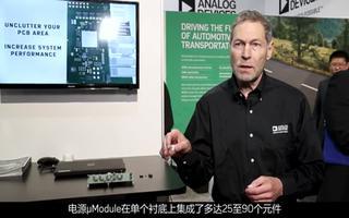 电源µModule解决方案如何解决各种市场领域和...