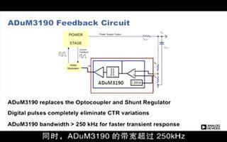 ADuM3190隔离式误差放大器如何取代光耦合器...