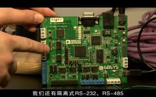 通过隔离式CAN收发器控制触摸屏机械臂进行操作