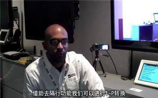 ADV7541超低功耗HDMI發射器的性能及應用