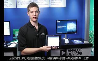 ADI的集成光学前端和传感器技术实现光学手势控制和存在检测