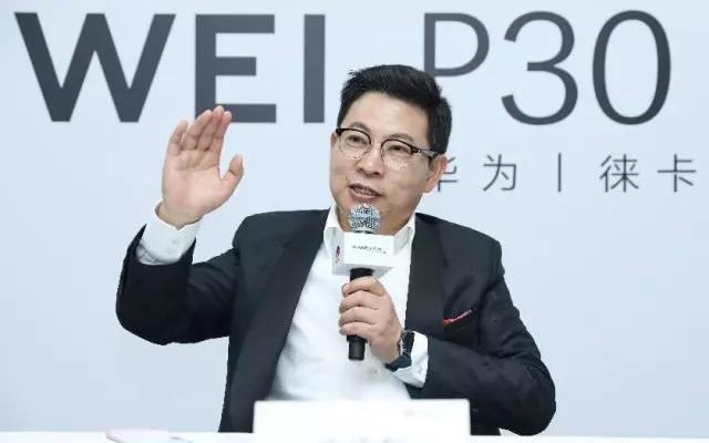 华为赚钱引擎已变,余承东领任务五年内实现年营收1...