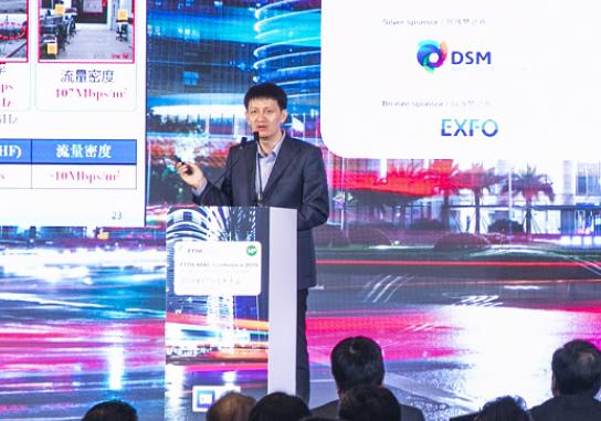 中国固定宽带已全面进入光网时代