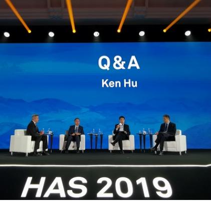華為輪值董事長胡厚崑表示我們的芯片戰略沒有做出任...