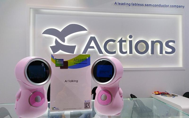 2019香港电子展 炬芯直入AIoT布局
