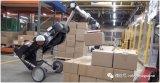 波士顿动力公司推出了Handle机器人的升级版